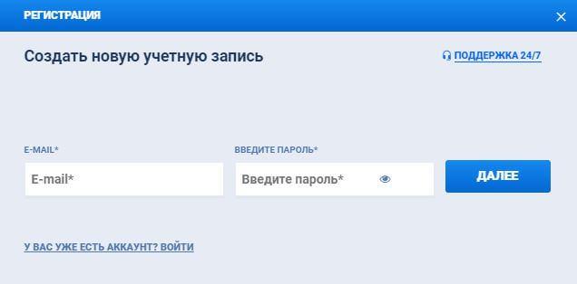 Фавбет регистрация
